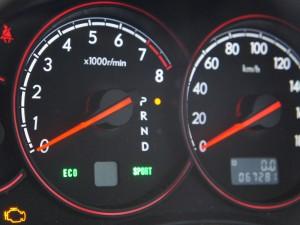 エレクトロルミネセントメーターの初期作動(最初のアクション)を変更する方法