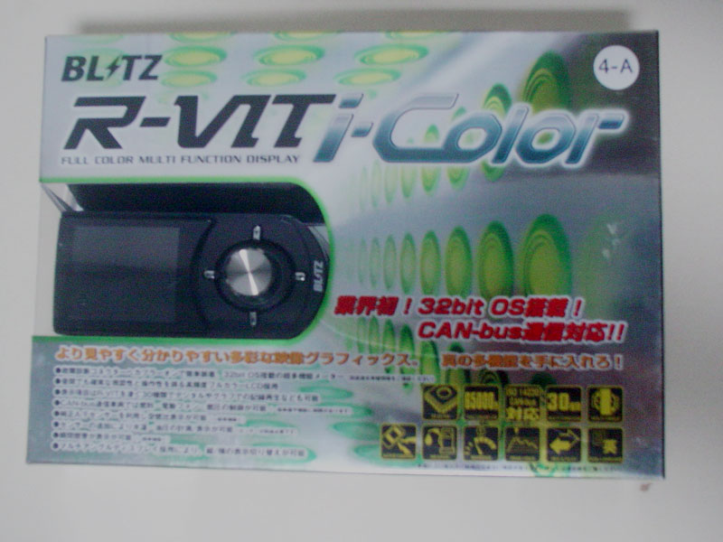 R-VIT i-Color購入した